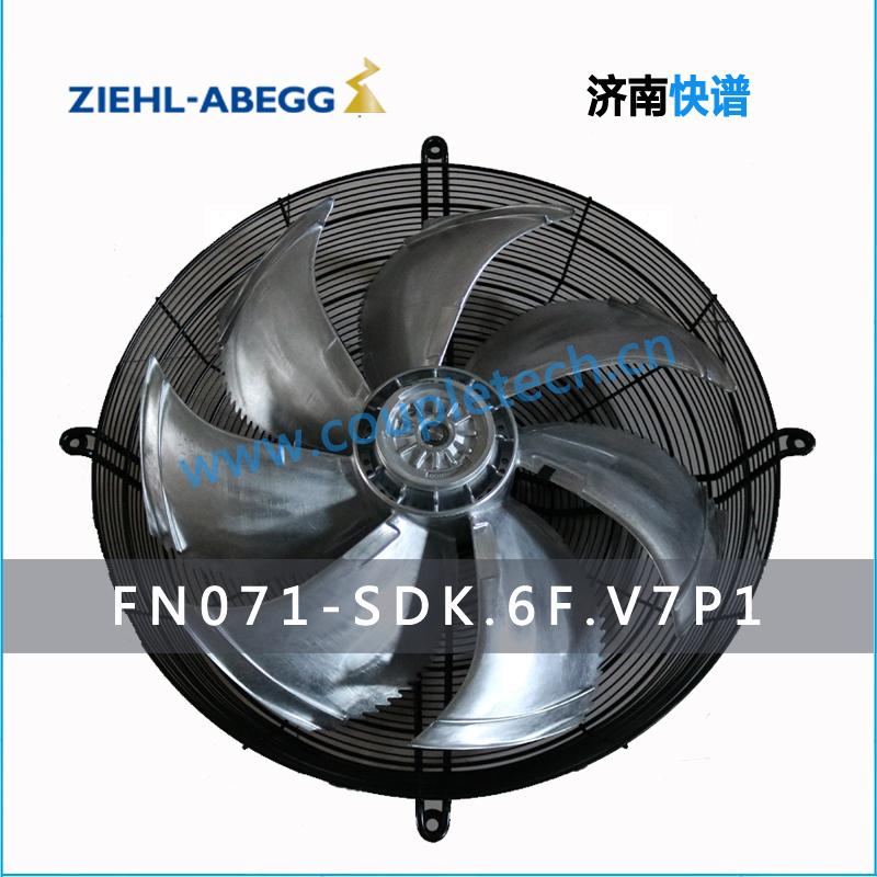 济南德国施乐百_FN071-SDK.6F.V7P1_φ710mm_max.14500m³/h