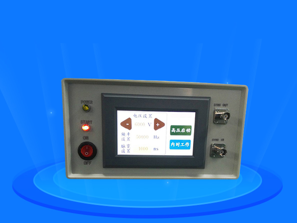 PCDS-10KV-2KHz电光驱动盒
